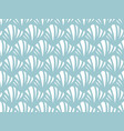 blue small shell pattern vector image vector image