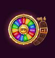 bonus wheel of luck vector image vector image