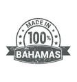 bahmas stamp design vector image