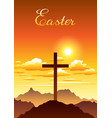 easter greeting card with cross and vector image vector image