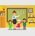 english lesson in school vector image