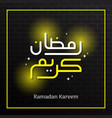 neon sign ramadan kareem with yellow white vector image
