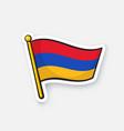 sticker flag armenia on flagstaff vector image vector image