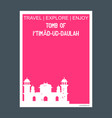 tomb of itimad-ud-daulah agra india monument vector image