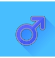 Male Icon vector image