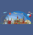 moscow colorful line art 5 vector image vector image