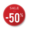 sale sign red vector image vector image