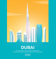 travel poster to dubai landmarks silhouettes vector image vector image