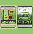 electric car and eco fuel green energy ecology vector image
