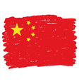 Flag of China handmade vector image