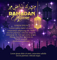 ramadan greeting card with mosque in night sky vector image vector image