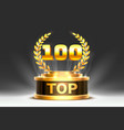 top 100 best podium award sign golden object vector image vector image