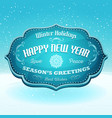 happy new year and seasons greetings banner vector image vector image