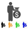 investor icon vector image vector image