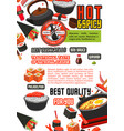 japanese food restaurant poster with sushi rice vector image vector image