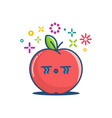 kawaii crying apple emoticon cartoon vector image vector image