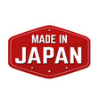 made in japan label or sticker vector image