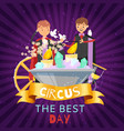 children juggle with doves and crystals on circus vector image vector image