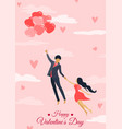 ilustration cards for valentines day couples vector image vector image