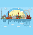 moscow colorful line art 7 vector image vector image