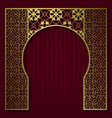 traditional background patterned arched frame vector image vector image