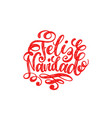 feliz navidad translated from spanish merry vector image vector image