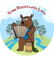 From Russia With Love emblem or badge vector image vector image