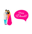 happy diwalihappy diwali traditional indian vector image