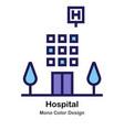 hospital mono color icon vector image vector image
