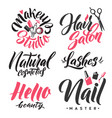 logo beauty lettering custom handmade calligraphy vector image vector image