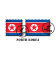 north korea flag pattern postage stamp with vector image vector image