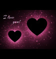 romance frame background vector image vector image