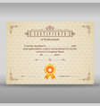 vintage beige certificate of achievement vector image