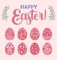 easter egg bundle - egg cut files vector image