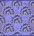 elegance floral seamless pattern background vector image