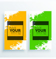 green and yellow banner with watercolor splash or vector image vector image