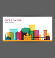 greenville city architecture silhouette vector image vector image
