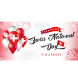 swiss happy national day banner vector image