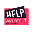 wanted isolated icon hiring offer jog searching vector image vector image