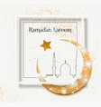ramadan kareem glitter with geometric frame vector image
