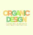 creative logo organic design abstract font vector image