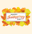 happy thanksgiving day poster template vector image vector image