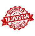 tajikistan round ribbon seal vector image vector image