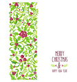 Merry Christmas watercolor holly berry pattern vector image
