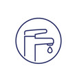 faucet icon on white line art vector image