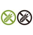 gluten free sign set vector image vector image