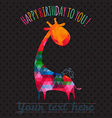 Greeting card with cute colorful giraffe Happy vector image