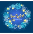 Xmass Card Background with Text vector image vector image