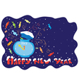 Five minutes before the new year vector image