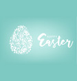 easter egg with blue background happy easter card vector image
